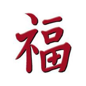 znak_chiński